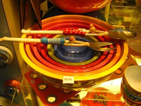 色とりどりプラスティックボールセット@レンヌ通りの店プラスティック