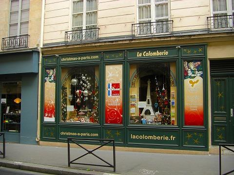 la colombrie 一年中クリスマスの店@パリ