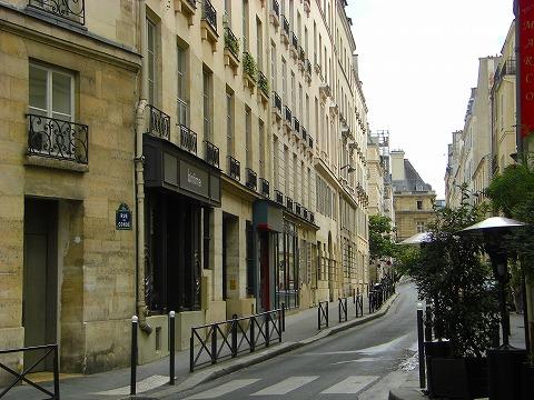 rue de condé@