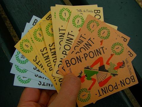 おりこうさんのポイントチケット@パリ・ヴァンヴの蚤の市
